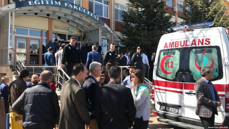Стрельба в турецком университете: сообщают о 4 погибших
