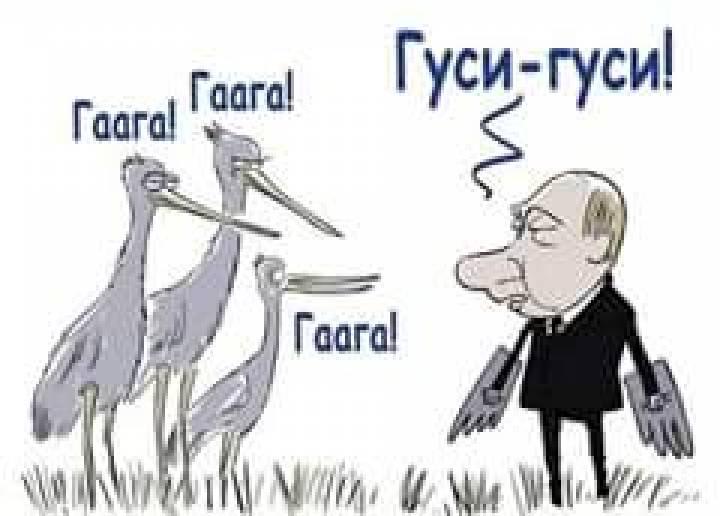 """""""Укрэнерго"""" начало спор с Россией относительно активов в анексованому Крыму."""