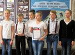 5. танцевальная группа Ассорти Денс - призеры (2 место).JPG