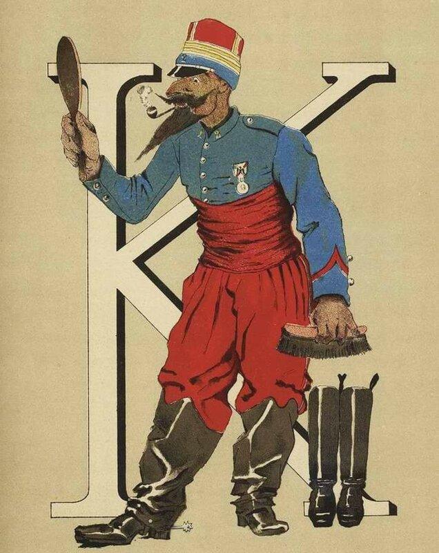 открытки французская армия полка это было