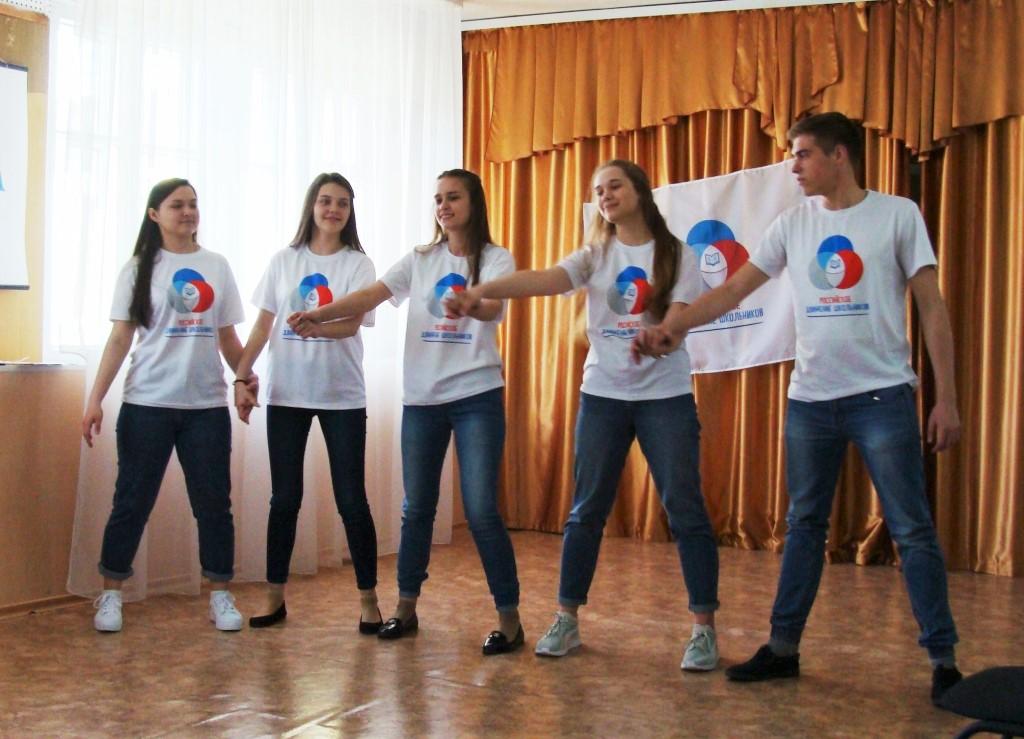 Мы - команда РДШ!