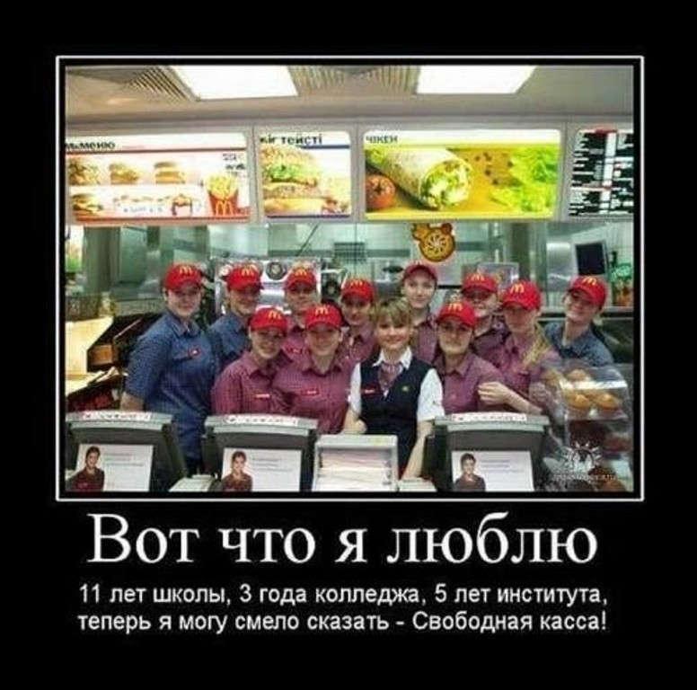 Менеджеры