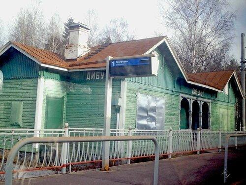 Вокзал и дом