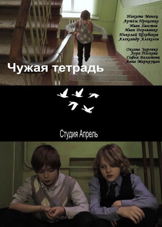 http//img-fotki.yandex.ru/get/1109266/217340073.1c/0_20d3d9_7f3fe4_orig.jpg
