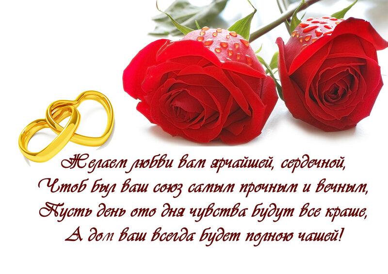речь поздравление к юбилею свадьбы место для декорирования