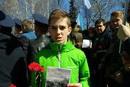 Открытие Вахты Памяти в Тамбовской области