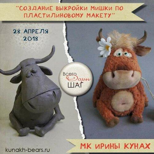 МК *пластилиновый макет* в Москве. Кликни, чтобы узнать подробности.