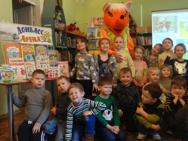 день здоровья, детям о здоровом образе жизни, донецкая республиканская библиотека для детей, отдел обслуживания дошкольников И учащихся 1-4 классов, занятия с детьми
