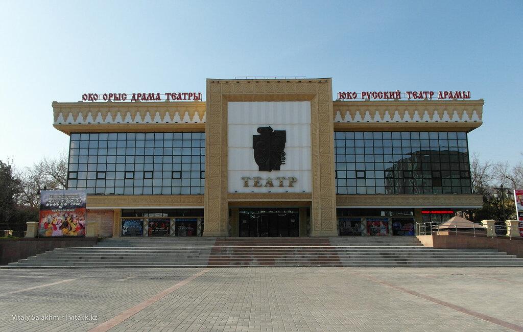 Русский театр драмы, Шымкент