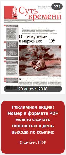 Солженицын, юбилей...