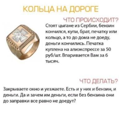 Самые популярные лохотроны в России