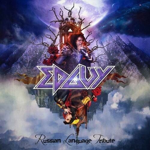 (Power Metal) VA - Russian-language Tribute to Edguy - 2018, MP3, 320 kbps