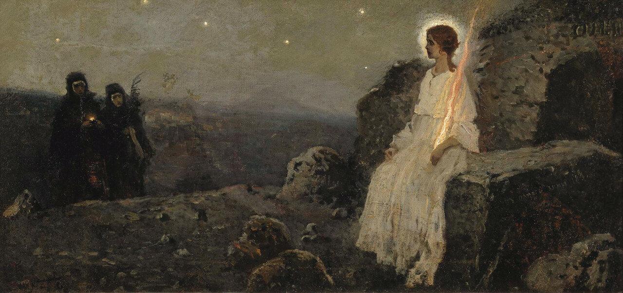 """М.Нестеров, """"Жены-мироносицы"""", 1889"""