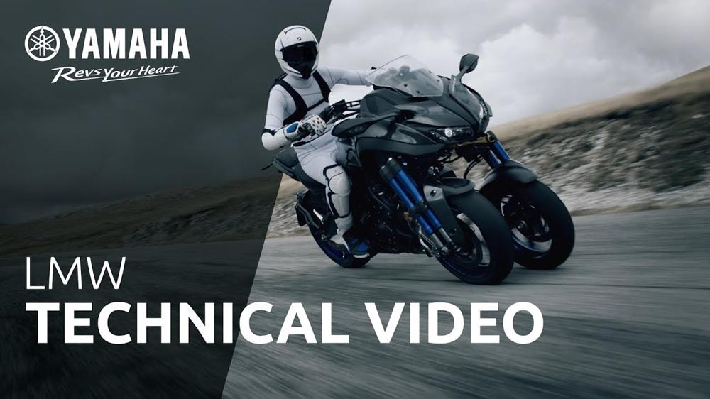 Технологии Yamaha Niken 2018: электроника (видео)