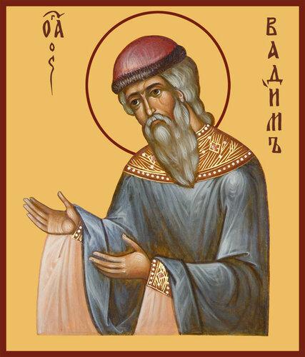Преподобномученик Вади́м Персидский, архимандрит