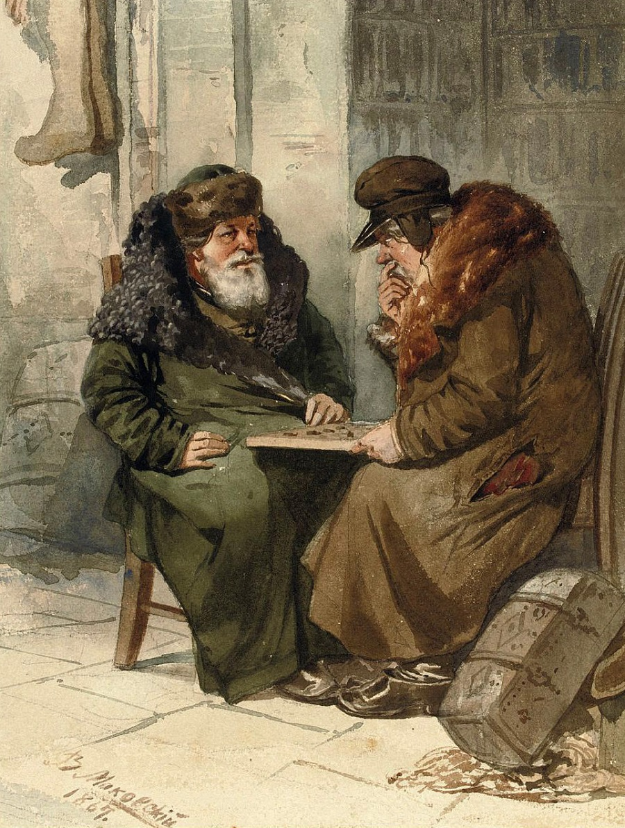 A game of checkers , 1867