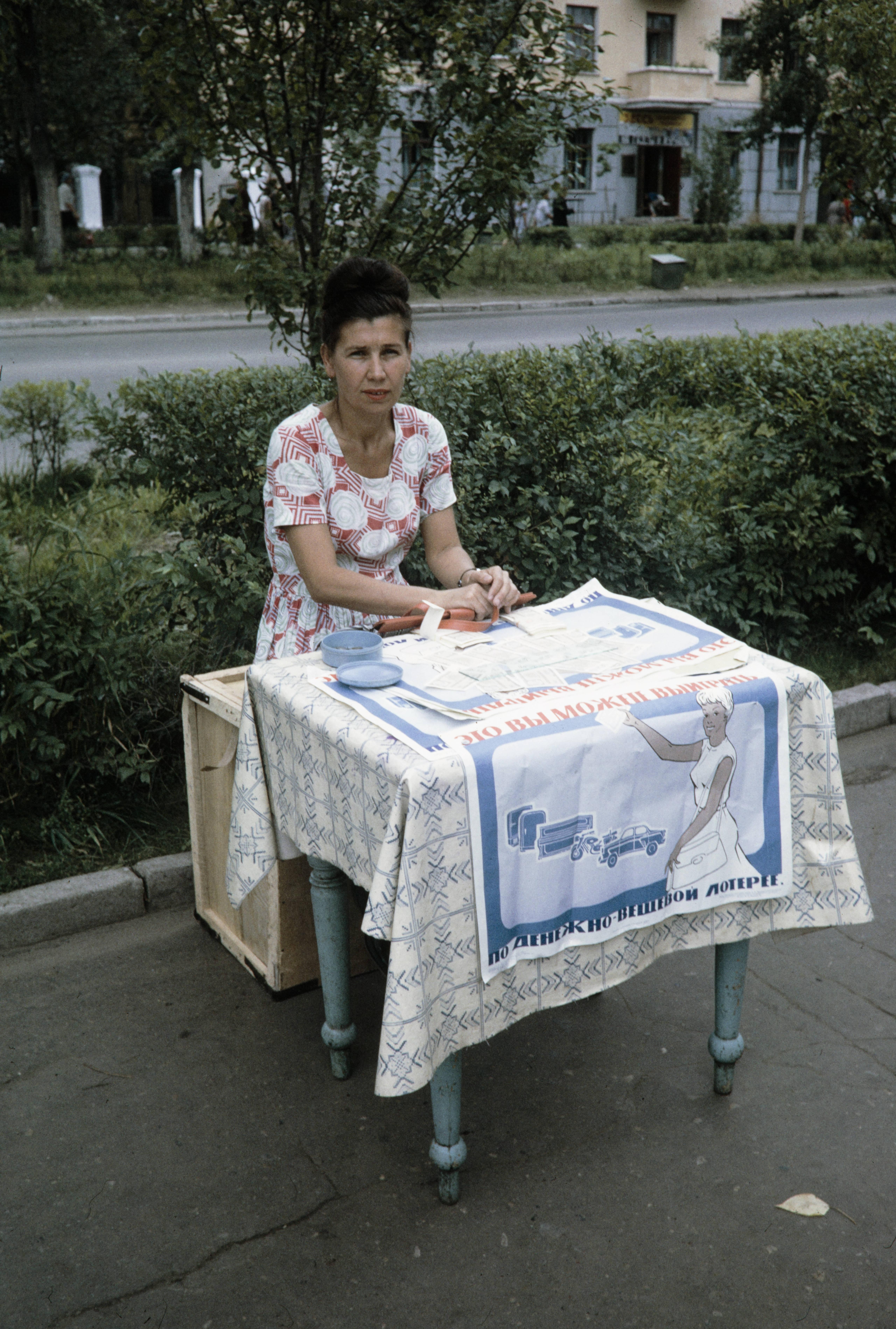 Продажа лотерейных билетов на улице Карла Маркса