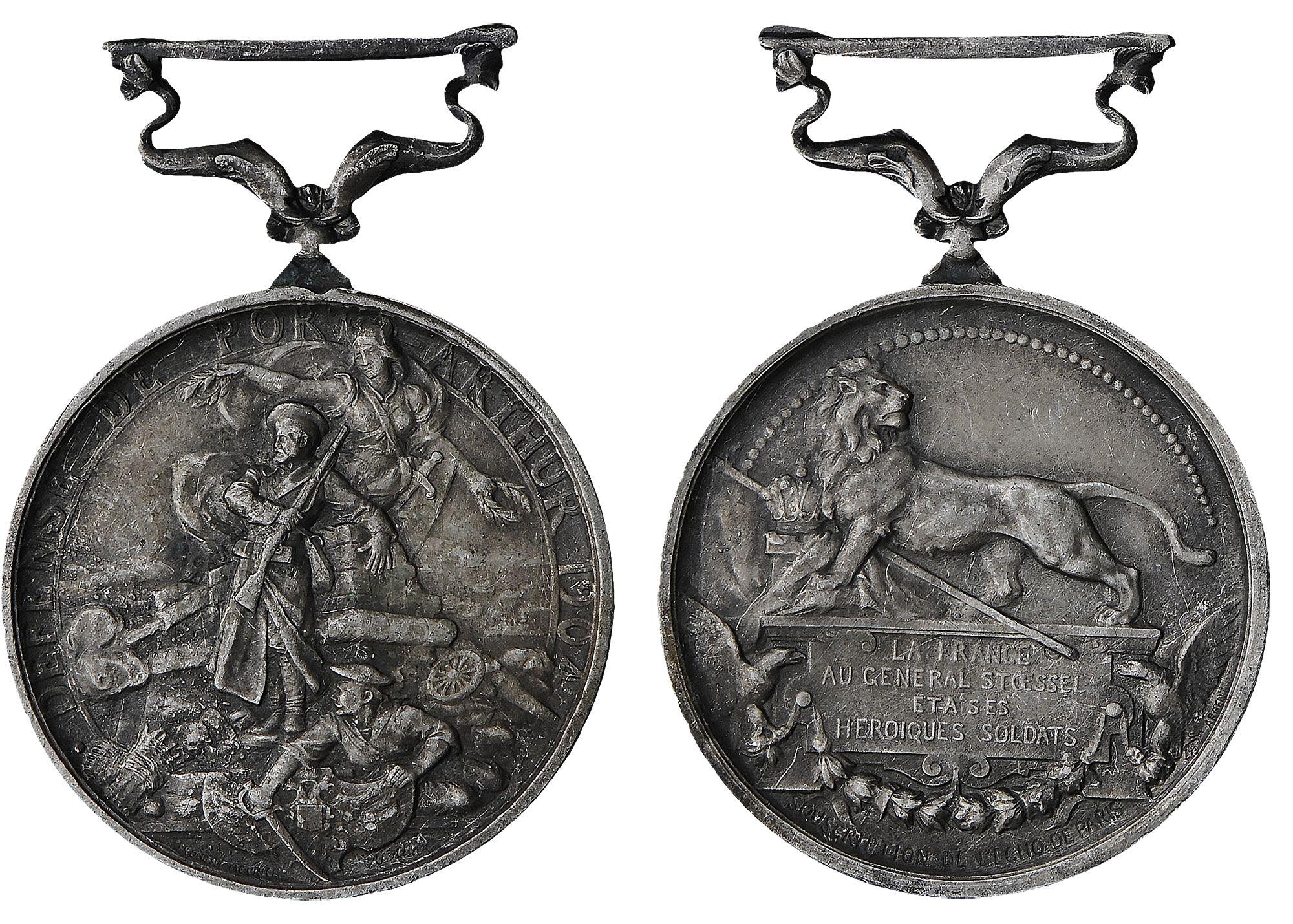 Наградная медаль «Защитникам крепости Порт-Артур 1904-1905 гг.»