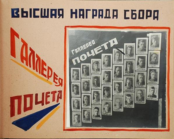 fotoalbom-okruzhnoy-uchebnyy-sbor-nachsostava-pogranichnoy-i-vnutrenney-okhrany-nkvd-v-lvo-1934-g.7.png