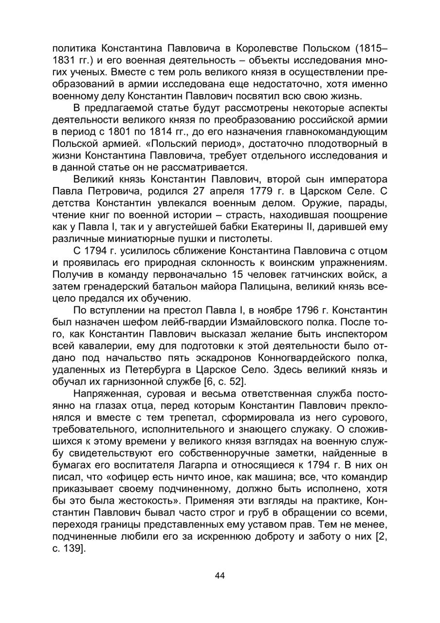 https://img-fotki.yandex.ru/get/1110316/199368979.173/0_26db8c_6e7a2198_XXXL.png
