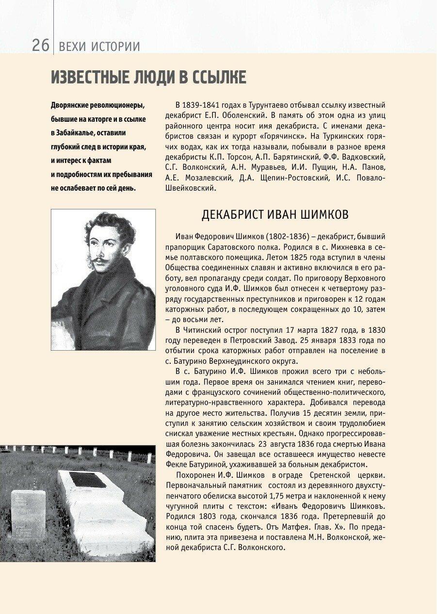 https://img-fotki.yandex.ru/get/1110316/199368979.189/0_26e782_98ca1a69_XXXL.jpg