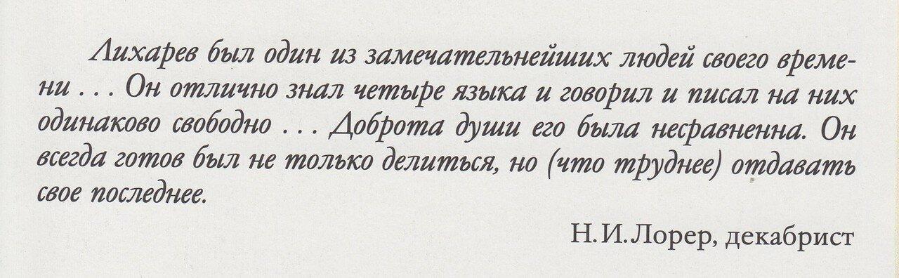 https://img-fotki.yandex.ru/get/1110316/199368979.192/0_26ee47_48f4e60b_XXXL.jpg