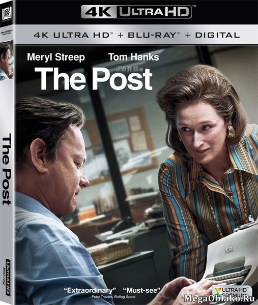Секретное досье / The Post (2017) | UltraHD 4K 2160p