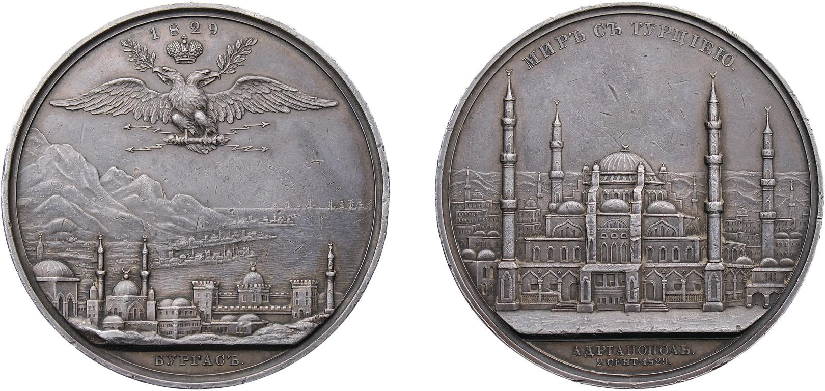 Настольная медаль «В память заключения мира с Турцией. 2 сентября 1829 г.»