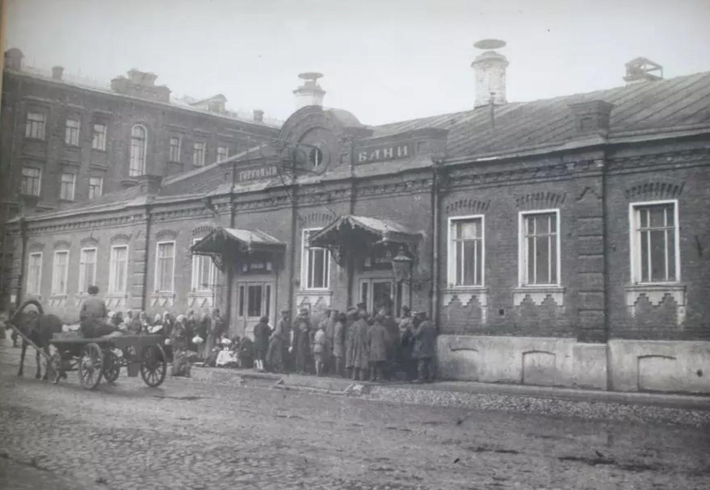Селезневские бани. 1909