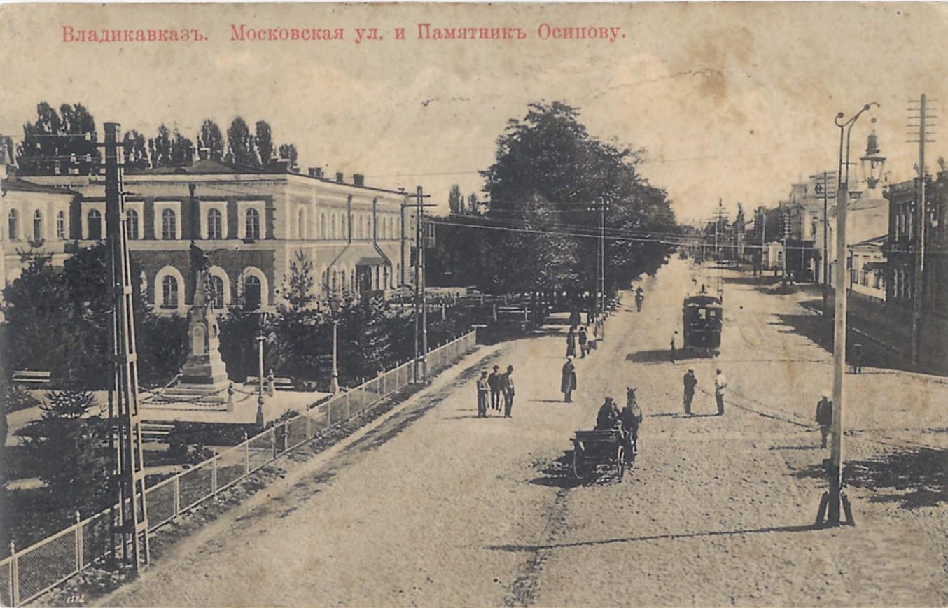 Московская улица и памятник Осипову