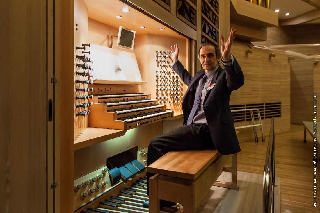 Павел Николаевич Кравчун за органом Светлановского зала Московского международного дома музыки