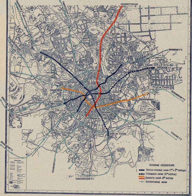 Перспективная схема московского метрополитена
