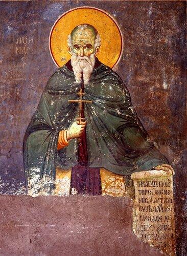 Святой Преподобный Афанасий Афонский. Фреска конца XIII века в монастыре Протат на Афоне. Иконописец Мануил Панселин.