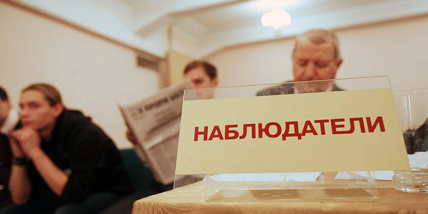 Наблюдателям на выборах в Госдуму в оккупированном Крыму грозит уголовная ответственность, - постпред Украины при ООН Ельченко