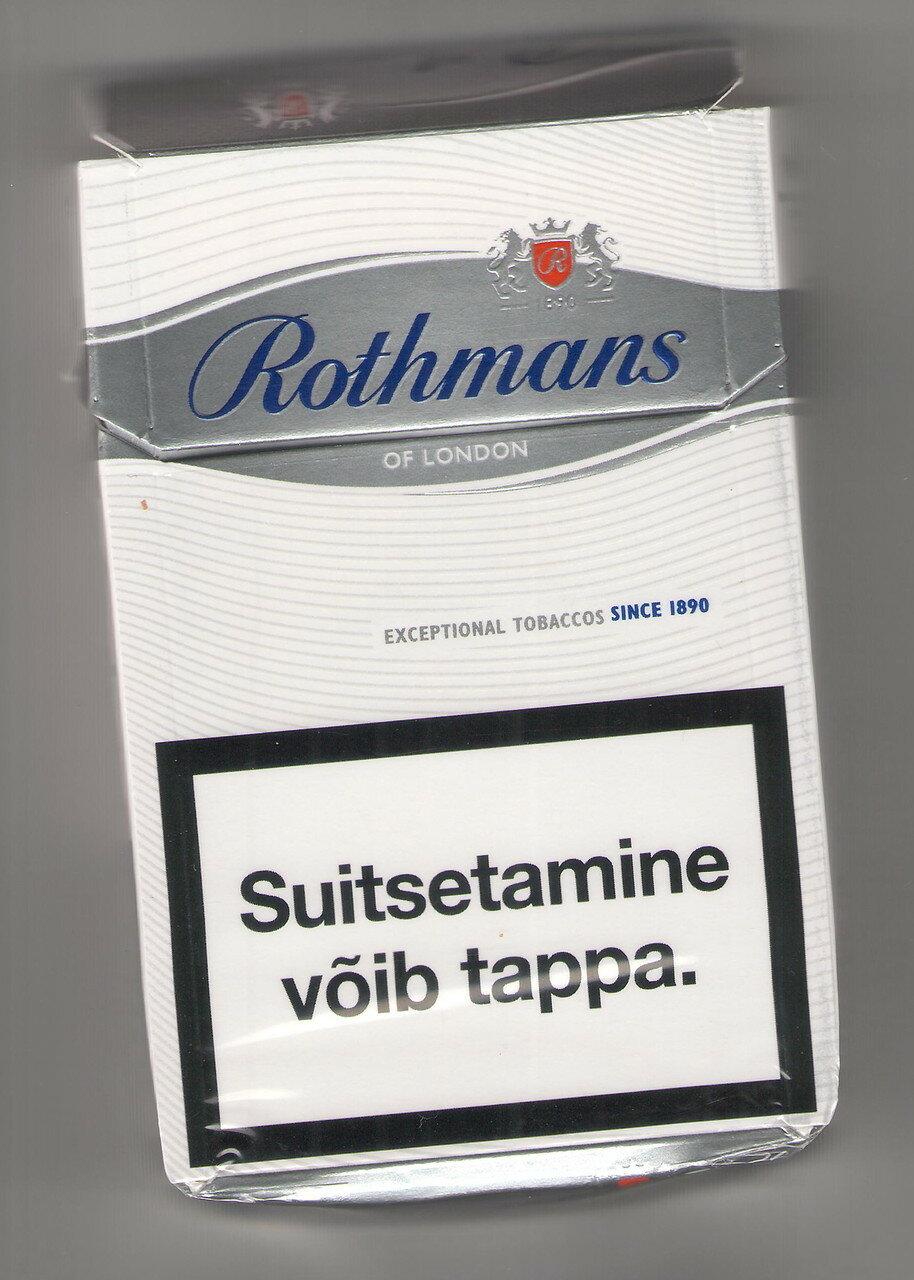 Rothmans.jpg