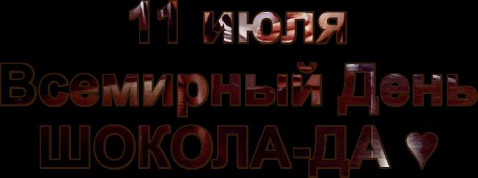 �-���� ��������-������� �N.png