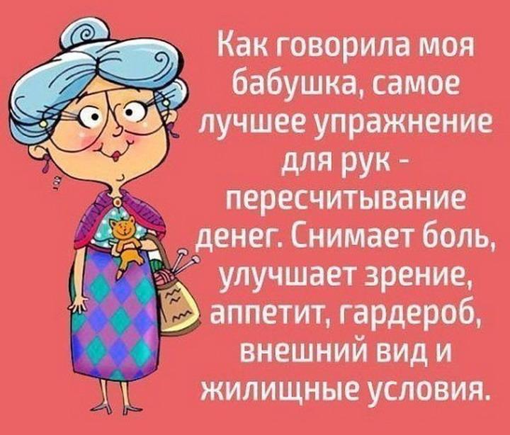 Картинки Надписью Смешно