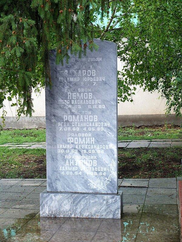 Сергиевск, челно-вершины 024.JPG
