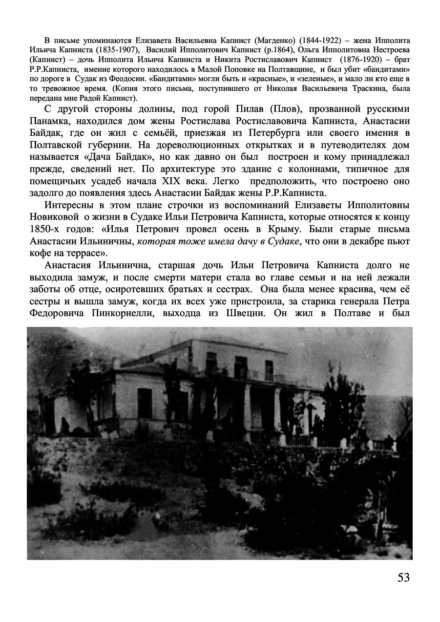https://img-fotki.yandex.ru/get/111359/199368979.45/0_1f4533_2b102d3c_XXXL.png