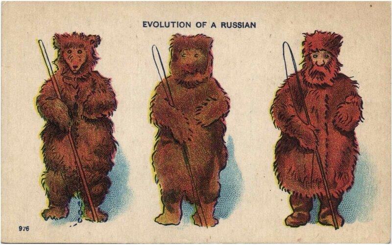 Английская открытка конца XIX века