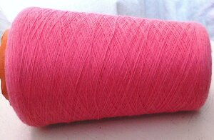 5610. Меринос. Ярко розовый;.jpg