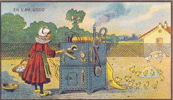 Посмотри на этот забавный заменитель горничных! Эта машина может подметать пол и мыть его одновремен
