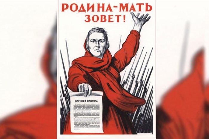 Однако существуют и другие версии происхождения этого плаката. Некоторые люди уверены, что жест «Род