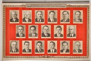 1956 г. Президиум центрального комитета Коммунистической партии Советского Союза.