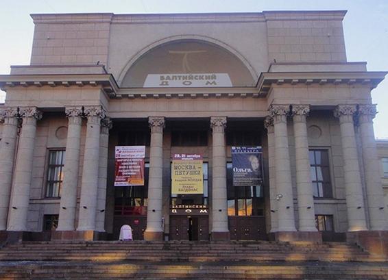 ВПетербурге открывается театральный фестиваль «Балтийский дом»