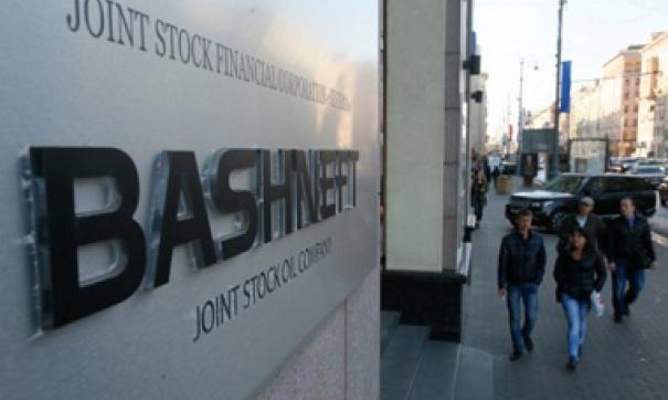 Минэкономразвития рекомендовало реализовать госпакет «Башнефти» «Роснефти»