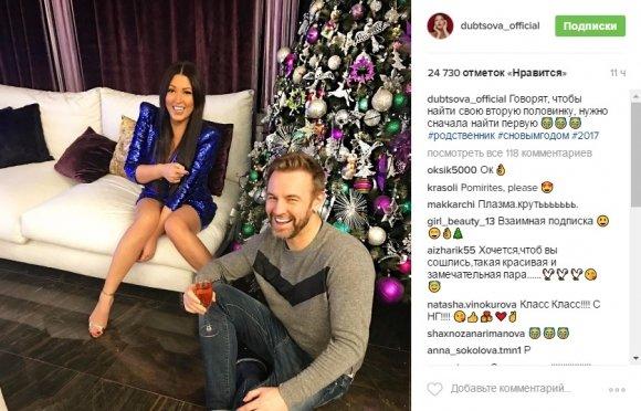 Ирина Дубцова встретила Новый год сбывшим мужем