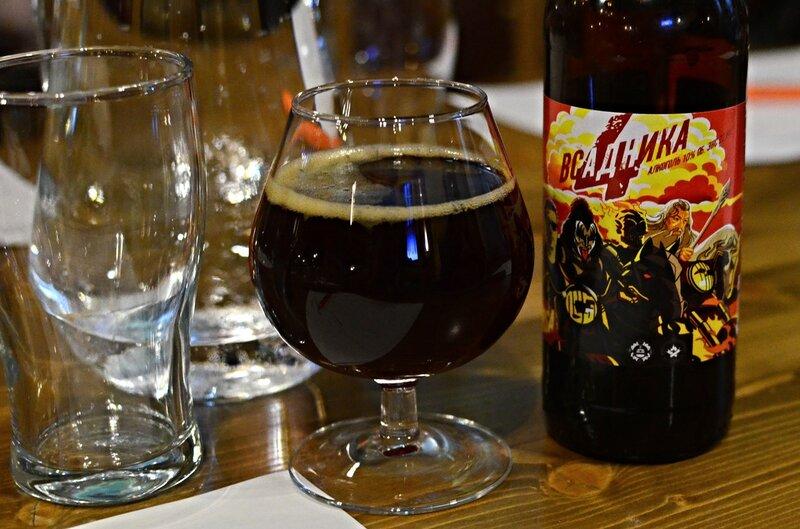 Закрытая дегустация пива Четыре Всадника в Пинте