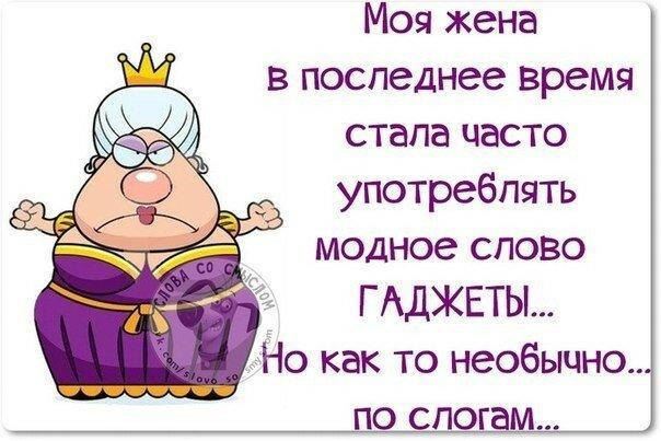 1418026518_klassnie_frazi-10.jpg