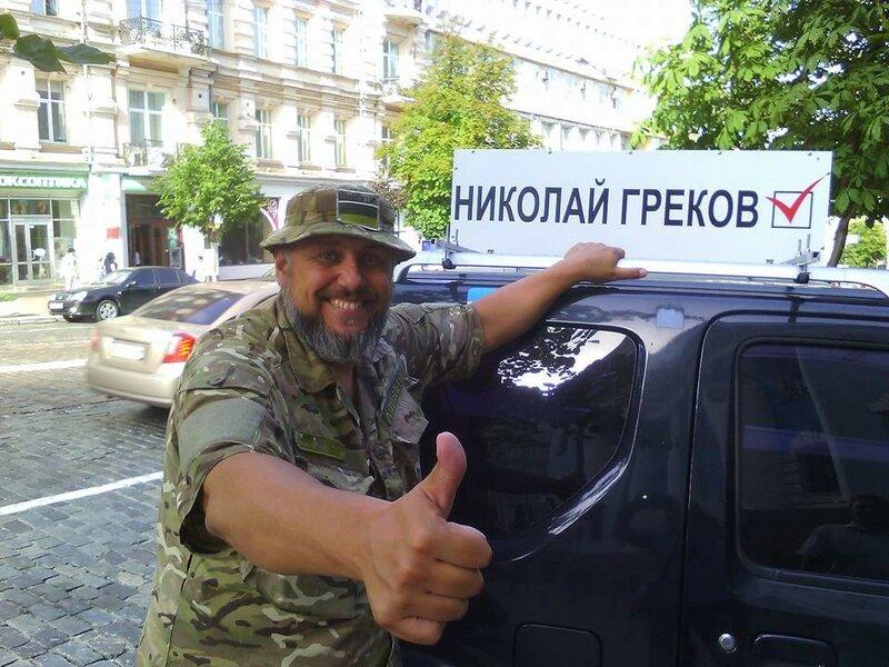 Николай Греков - Остап Бендер. Ударим автопробегом ...